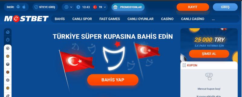 Mostbet: Türkiye'nin en iyi online kumarhanelerinden incelemenininsi